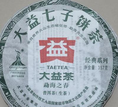 Чайная фабрика Мэнхай