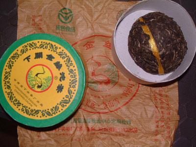 Чайная фабрика Сягуань